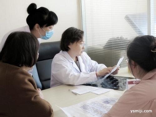 女人每年必做的4种妇科检查