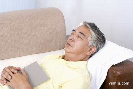 """几种适合上班族""""高效休息法"""""""
