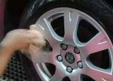 洗车胎和车毂时  一定要记住这几个方面!