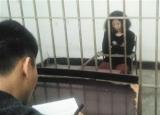 男子病床上被妻割破喉咙死亡 法庭上妻子求判死刑